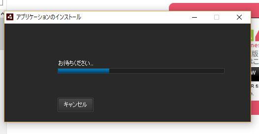 コクヨ 合わせ名人4 windows10